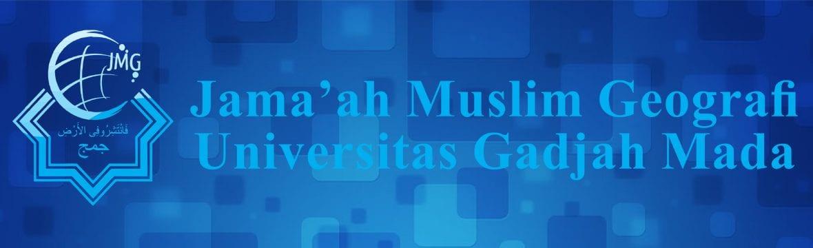 Jama'ah Muslim Geografi